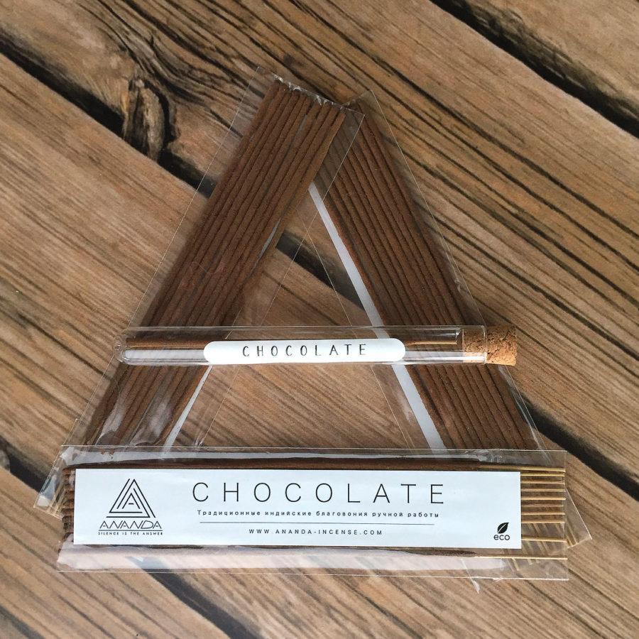 CHOCOLATE (ПУШКАР)