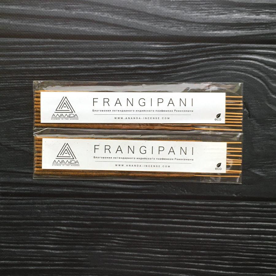 FRANGIPANI (РАМАКРИШНА)