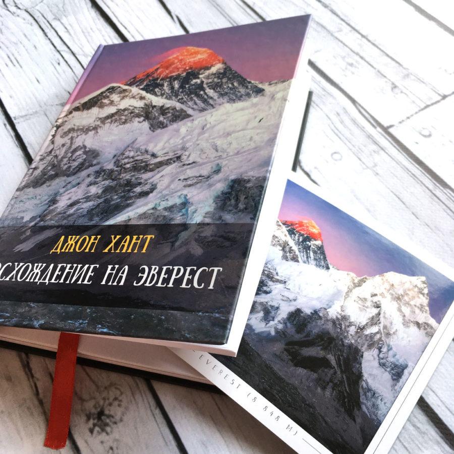 Открытка «Everest (8 848 m)»